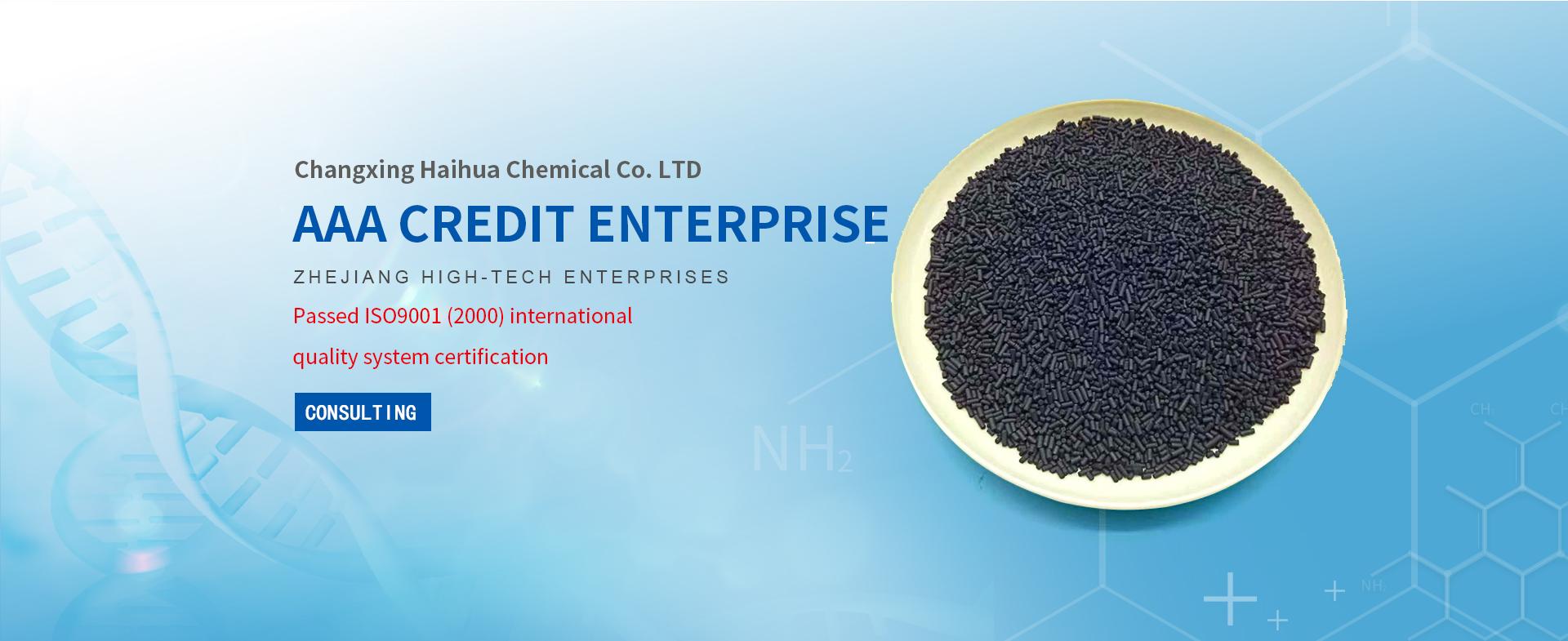 碳分子筛厂家,制氮机碳分子筛价格,制氮机碳分子筛